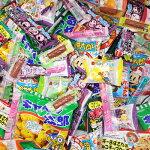 おかしのマーチ人気の駄菓子10種詰め合わせ(84個)セット