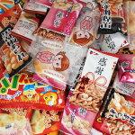 (送料無料)おかしのマーチ駄菓子・小袋スナックセットE(9種・全74コ入)