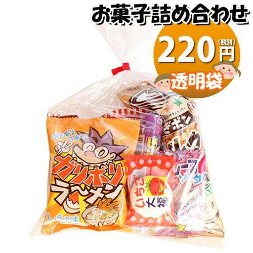 駄菓子, セット・詰め合わせ 220 (A) 66 (omtma5773)