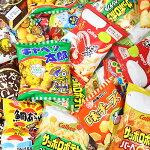 (地域限定送料無料)カルビーもたくさん!人気駄菓子キャベツ太郎も入ったスナックセット(15種・計51コ)おかしのマーチ(omtma5994k)