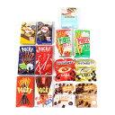 (地域限定送料無料) チョコレートも入ったグリコBOX A(13種・計13コ) クール便 (omtma6219kk)