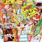(地域限定送料無料)人気の駄菓子セット(50種・計96コ)おかしのマーチ(omtma6344k)