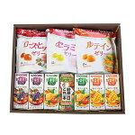 (地域限定送料無料)カゴメ野菜生活&からだにやさしいゼリーギフトセット(7種・計10コ)おかしのマーチ(omtma6360gk)