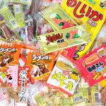 (地域限定送料無料)大人も子供も大好き!大人買い!大量駄菓子系珍味154コセット(8種・計154コ)おかしのマーチ(omtma6368k)