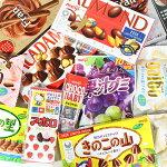 (地域限定送料無料)明治の人気のお菓子詰め合わせセット(14種・計16コ)おかしのマーチクール便(omtma6370kk)
