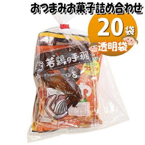駄菓子, 各種駄菓子セット () 20 (omtma6745x20k)
