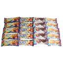 (全国送料無料) おかしのマーチ グリコ栄養機能お菓子セット C(3種・計20コ) メール便