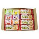 (全国送料無料) おかしのマーチ あべっ子ラムネ(17コ) & マギーおばさんのチョコチップクッキー(10コ)セット メール便 (omtmb5428)の商品画像
