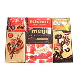 (全国送料無料) おかしのマーチ チョコレートギフトセット A(7種・計10コ)プチギフト メール便 (omtmb5743g)