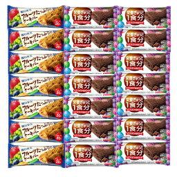 (全国送料無料)グリコ 毎日果実フルーツケーキバー7個・バランスオンminiケーキ<チョコ>14個(計21コ)おかしのマーチ メール便(omtmb6702)