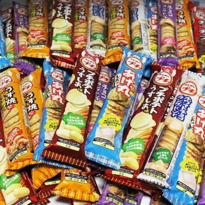 クッキー・焼き菓子, クッキー・焼き菓子セット・詰め合わせ  50 (omtma0534)
