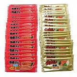 (全国送料無料)菓道 焼肉さん太郎(1枚)&蒲焼さん太郎(1枚) 各20コ 計40コ入 メール便 (omtmb0476)