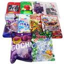 (全国送料無料)おかしのマーチ 10種類のグミ食べ比べセット メール便