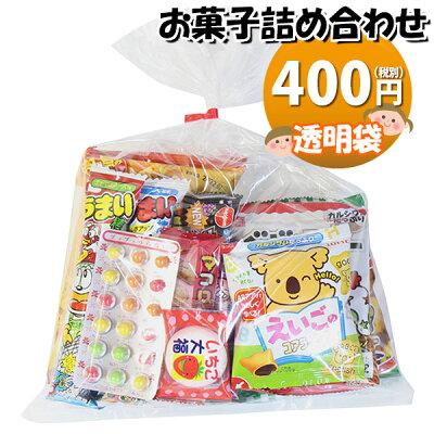 おかしのマーチ_お菓子詰め合わせ_300円