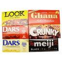 (全国送料無料)おかしのマーチ 板チョコ 食べ比べおためしセ
