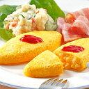 (地域限定送料無料) ニチレイ プレーンオムレツ60 300g(5コ入り) 3パック(冷凍)(260300196sx3k)