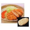 (地域限定送料無料) (単品) UCC業務用 四国日清食品 三元豚のロースカツ 80g×50個(冷凍)