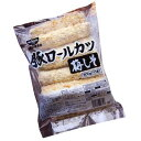 (地域限定送料無料) 業務用 四国日清食品 豚ロールカツ(梅しそ) 800gx10本x6(冷凍)2ケースから (274384000sk) 1