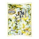 (地域限定送料無料) (単品)UCC業務用 太堀 F120 柚子香りこんにゃく 1kg(冷凍)