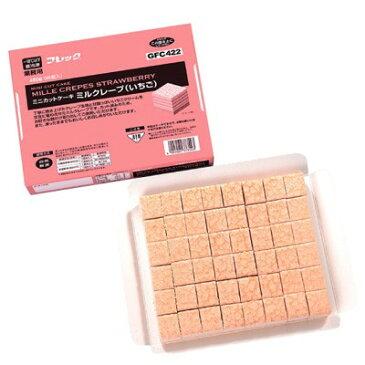 (地域限定送料無料) UCC業務用 フレック GFC422 ミニカットケーキ ミルクレープ(いちご) 48カット 6コ入り(冷凍) (769105699c)