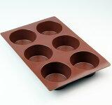 シリコン マフィン型 6ヶ付 B-022 ケーキ型 お菓子