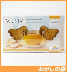 クッキー抜き型 BIRKMANN グラスやカップにかけるクッキー型 V.I.P4 天使の羽 クッキーカッター バークマン