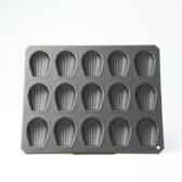 フッ素加工 Black マドレーヌ型 シェル 15pcs #5084 フッ素 ケーキ型
