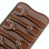 チョコレート型 シリコンモールド Choco Spoons(チョコスプーン)SCG028 チョコ型 ケーキ型