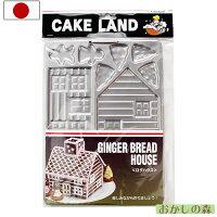 ジンジャーブレッドハウス・ログハウス #2331 クリスマス