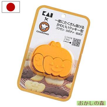 一度にたくさん抜けるかわいいクッキー型 コウモリ・カボチャ・おばけ DL-8001 ハロウィン