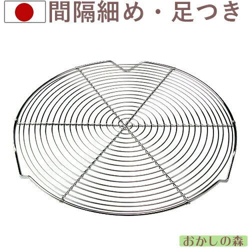 調理・製菓道具