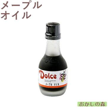 ナリヅカ メープルオイル 30ml 香料 香り付け 風味