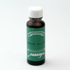 業務用の食用香料 フレーバー【業務用】ミコヤ ヤキイモフレーバー 30ml 香料