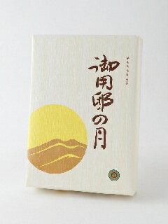 ≪栃木県推奨銘菓≫御用邸の月(8個)