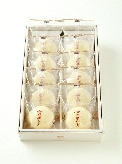 ≪栃木県推奨銘菓≫御用邸の月(10個)