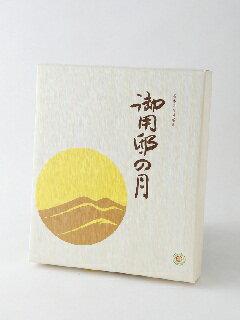 ≪栃木県推奨銘菓≫御用邸の月(15個)
