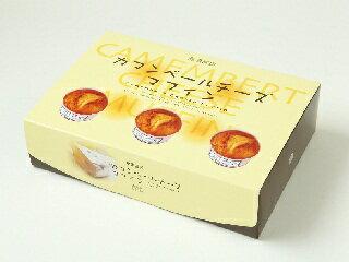 カマンベールチーズマフィン(6個)
