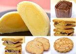 【送料込】お菓子の城スイーツ詰合せ7種8個【セット|クリスマス|お歳暮|プレゼント】