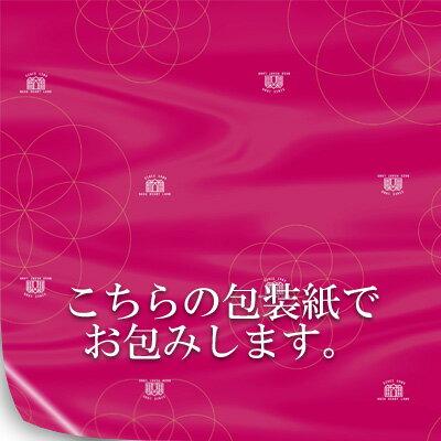 【送料無料】okashinoshiroselection[詰め合わせ・ギフト]