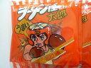 菓道 ラーメン屋さん太郎(とり味) 30入 駄菓子ミニラーメン