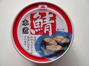 マルハニチロ・さば水煮ニチロ さば水煮(プルトップ缶) 180g 24入 マルハ