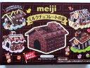 クリスマス、年末年始、バレンタイン明治製菓 ミルクチョコレートの家