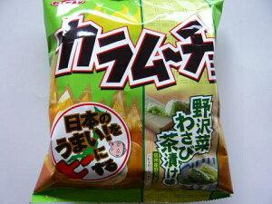 コイケヤ カラムーチョチップス 野沢菜わさび茶漬け味 12袋入
