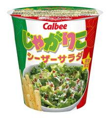 6月25日新発売!!カルビー じゃがりこ シーザーサラダ 12入 期間限定 販売終了致しました。