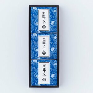 小布施堂 栗鹿の子ミニ 3個入り 栗きんとん小布施堂の栗かの子はお土産に最的な栗菓子です。