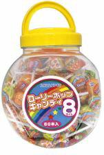 やおきんローリーポップキャンディー80本駄菓子キャンデー