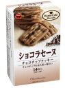 ブルボン ショコラセーヌ チョコチップクッキー 5箱入