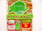 竹田製菓 麦ふぁ〜 バニラ 16枚 10袋 ウエハース