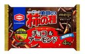 亀田製菓亀田の柿の種チョコ&アーモンド4P12入チョコレート冬季限定