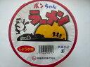 ポンちゃんカップラーメン醤油